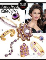 爱的守护石 探秘紫水晶的寓意功效