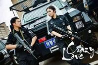 鹤壁两位特警工作常假扮情侣 俩人真谈恋爱了