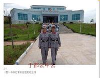 中央红军长征出发纪念馆