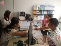 中秋节旅游市场短线游领跑