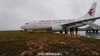 东航一架客机在大理机场冲出跑道 无人员伤亡