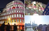 """组图:上海外滩""""粉色蛋糕楼""""连夜被扒皮 仅存活2天"""