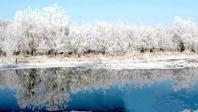 呼伦贝尔有个地方零下58℃竟还不结冰
