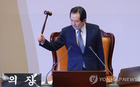 朴槿惠:弹劾案通过后知道泣血是什么意思了