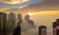 安阳市区出现平流雾 如梦如幻似仙境