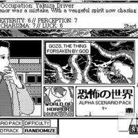 波兰独立游戏《恐怖的世界》惊悚亮相 灵感来源竟是伊藤润二