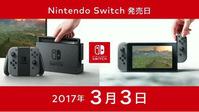 任天堂Switch售价公布:1800元起 3月3日发售