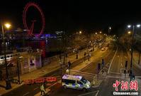 英国伦敦发现两枚二战炸弹 警方封锁现场