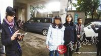 妈妈总唠叨作业没完成 江西少女离家出走到重庆