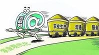 农业电商成为农产品品牌发展的热门主体
