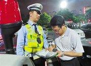 邵阳开出首张出租车司机不文明行为整治罚单