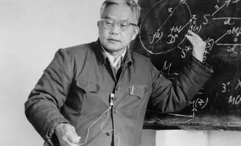 缅怀首届国家最高科技奖获得者、著名数学家吴文俊院士