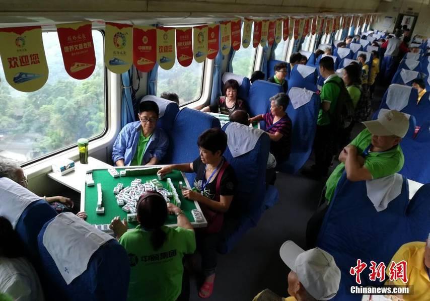 重庆400多名老人在火车上打麻将