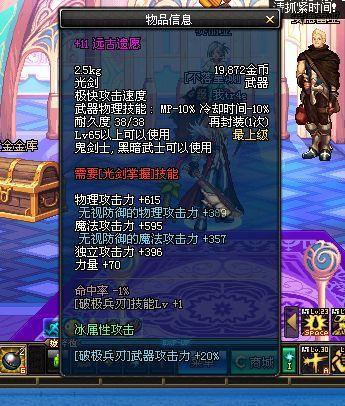 """DNF这四把光剑比""""荒古光""""还稀有,一把粉装上榜了,太少!"""