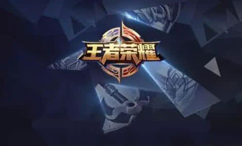 王者荣耀s8赛季更新