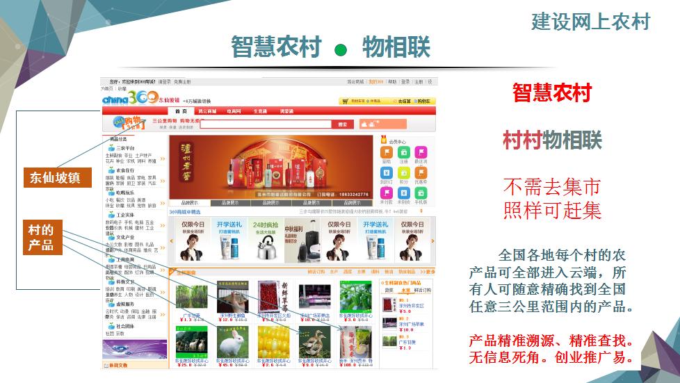 如何选择网站建设公司,云洋鑫晟是你理想的选择!