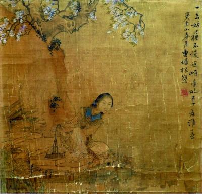 中国美术家--曹华《溪畔浣纱图》