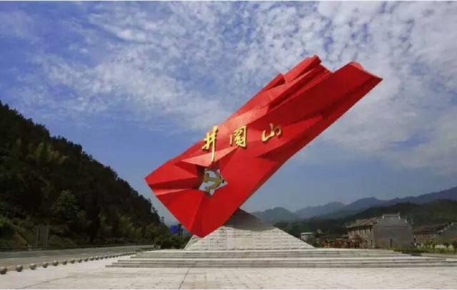 红色井冈山,既有红色故事,也有不老之闲情