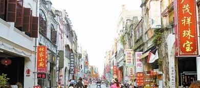 """""""城市文化的根与魂"""" 北海老街受游客关注"""