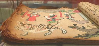 走,去国博看少数民族古籍珍品
