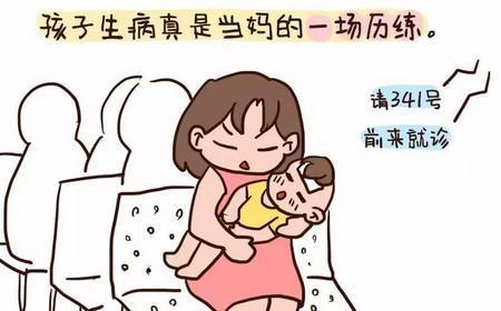 孩子发烧怎么办?不懂这些,你可能在助长高烧!