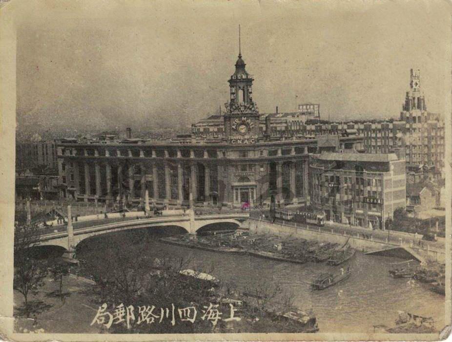 历史老照片—上海邮政总局大楼