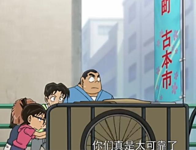 《柯南》最新一集没死人 日本网友震惊了