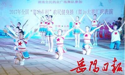 """岳阳农民广场舞 """"跳进""""全国赛"""
