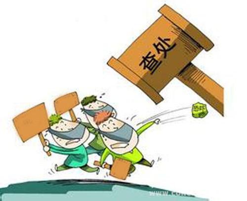 岳阳县严肃查处2起典型案件