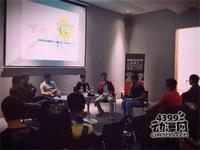 艺画开天联合创始人陈威:动漫创业如何变现