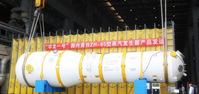 """中国自主三代核电""""华龙一号""""首台ZH-65型蒸汽发生器出厂"""