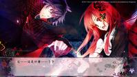 乙女文字冒险游戏《黑蝶幻境》将推出繁体中文版