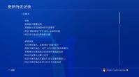 《刺客信条:起源》今天更新了1.03版本,你们快去看一下更新详情!