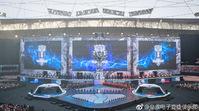 英雄联盟s7全球总决赛结束,恭喜SSG夺冠。
