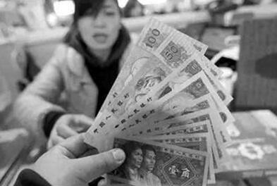 部分第四套人民币将退出流通 专家提醒投资者收藏时要谨防赝品