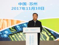 汪洋在首届新农民新技术创业创新大会上强调:以双新双创促进乡村振兴