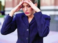 女性易患的四种心理疾病 你中招了没有?