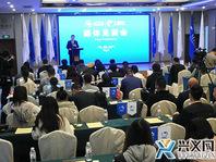 2018国际山地旅游暨户外运动大会媒体见面会在兴义举行