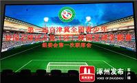 重磅特好消息!涿州实验中学喜获全国殊荣!