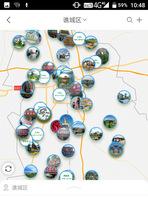 谯城区电子商务服务站点一览