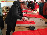涿州市贾村开展迎新春送春联活动