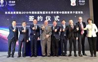 2019年3X3黄金联赛广州战热血 东风启辰智趣青年超燃上场