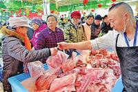保供应!万吨中央储备肉已投放市场 保障国庆节期间肉类供应