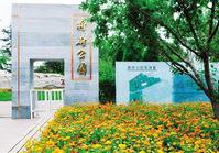 酒仙桥地区东侧——将府公园(二期)