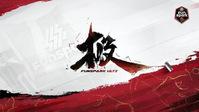 中国电竞公司CGA将择期举办国际CS:GO赛事