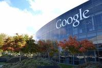 美司法部对谷歌提起反垄断诉讼 扼杀潜在竞争或被迫分拆