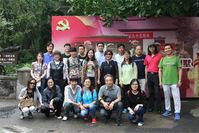 值此中国的传统佳节,外交部外交人员服务局、北京市朝阳区文化委员会、朝阳区人民政府外事办