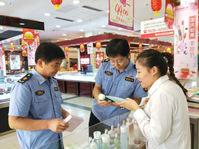 广饶县市场监督管理局开展化妆品市场专项检查